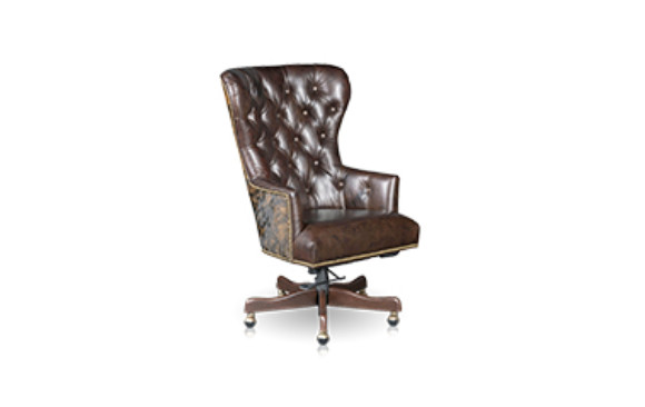 Haittis Office Chair